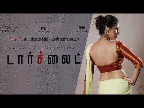 Torch Light Tamil Full Movie    Sadha    Riythvika     Varunudhai    Dineshkumar    A Venkatesh