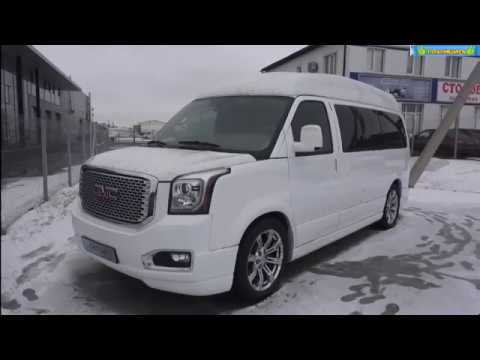 Chevrolet Express  Обзор