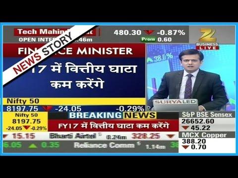 Aap Ka Bazaar: Finance Minister Arun Jaitley hints at low tax rates due to demonetisation