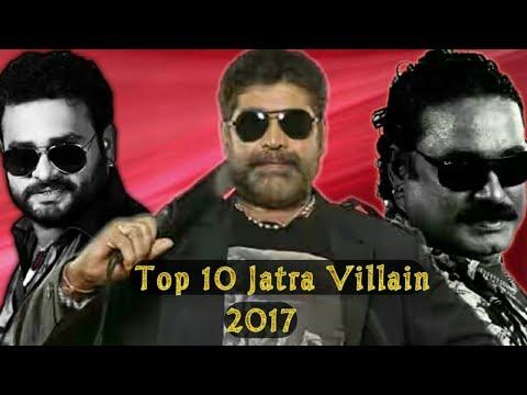 Top 10 Jatra Villain 2017  ||  Top 10 Best Khalanayak  in Jollywood Industry 2017.
