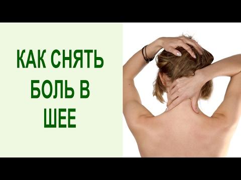 Упражнения при остеохондрозе: шейного, поясничного