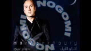 Marwan Khoury MP3 Songs 2009 New Music Album Download @ ListenArabic com2