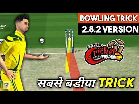 WCC2 2.8.2 Bowling Trick | Bowling Tips And Tricks WCC2 New Version | Bowling Trick WCC2