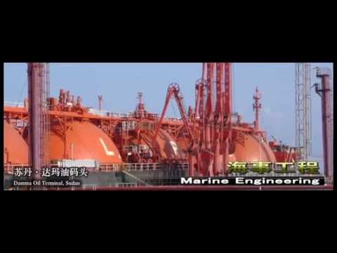 China Harbour Engineering Company Ltd.(CHEC)中国港湾形象片