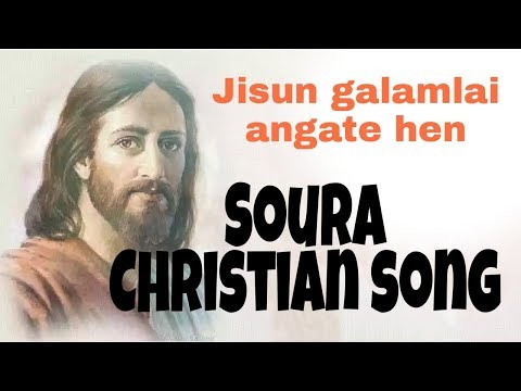Jisun galamlai ‖ Soura Christian song ‖ Stephen Raito