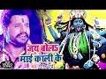 Ritesh Pandey का देवी गीत #video Song Jai Bola Kali mp3 song Thumb