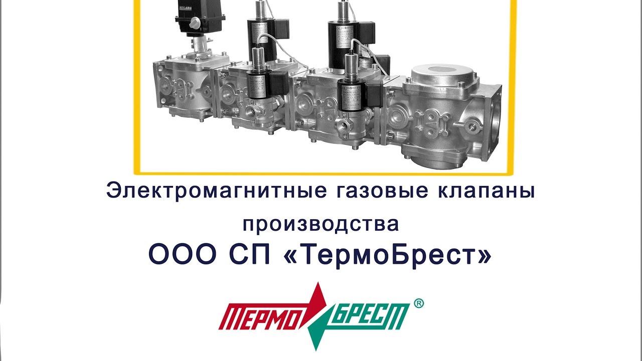 Электропривод Н-Г-46