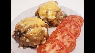 Стожки из фарша с тертым картофелем и сыром в духовке