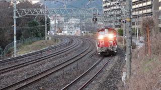 DD51 1192+DE10 1152 配給列車