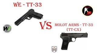 Сравнение пистолета ТТ-33 производства WE с оригинальным ТТ-33 (Молот Армз)