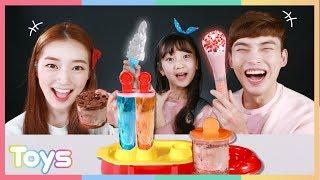 아이스 뽁뽁 장난감으로 아이스크림 만들기 놀이  캐리와장난감친구들
