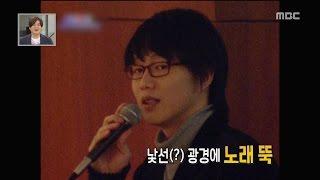 [Happy Time 해피타임] Sung Si-kyung's prank cam! 성시경의 몰래카메라! '막장 결혼식에 넋 나가' 20151108