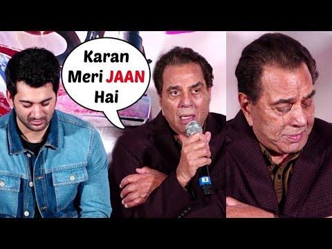 Dharmendra EMOTIONAL Speech At Grandson Karan Deol Movie Trailer Launch