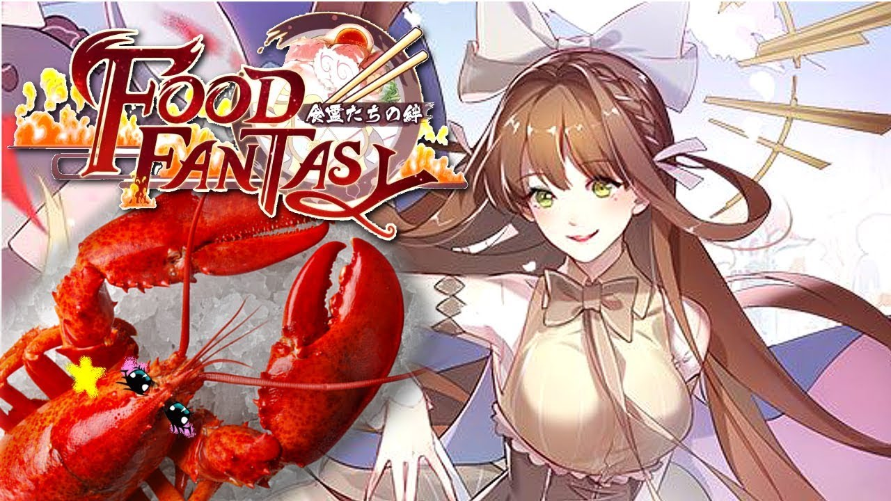 IF FOOD WAS ANIME and also an RPG    - Food Fantasy (Sponsored)