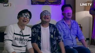 Highlight | เป็นต่อ Uncensored Pool Party พี่ไม่ลืม | 22 พ.ย. 60 | one31 2017 Video