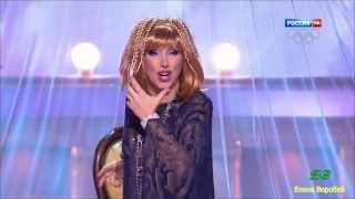 Новогодний парад звезд (эфир от 31.12.2013) - пародия на Аллу Пугачеву