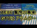 若い日本~山口采希~【山口采希OFFICIAL CHANNEL】 - YouTube