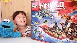 레고 고스트 닌자고 드래곤전함 최후의 출격 70738 LEGO NINJAGO FINAL FLIGHT OF DESTINY'S BOUNTY Unboxing & Review! 라임튜브