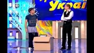 Игорь и Лена.Подарки на 23 февраля.КВН-2012.Днепр