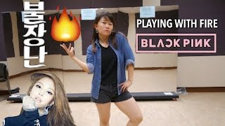 Download Video BLACKPINK - 불장난 (PLAYING WITH FIRE) Dance Tutorial | Full w Mirror [Charissahoo] MP3 3GP MP4