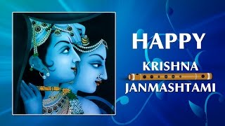 Janmashtami Messages, SMS, Wishes | B