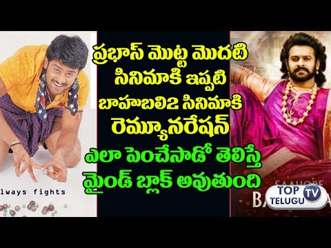 Thumbnail: Prabhas Remuneration for All Movies | Baahubali 2 | Celebrities Highest Remuneration | Top Telugu TV