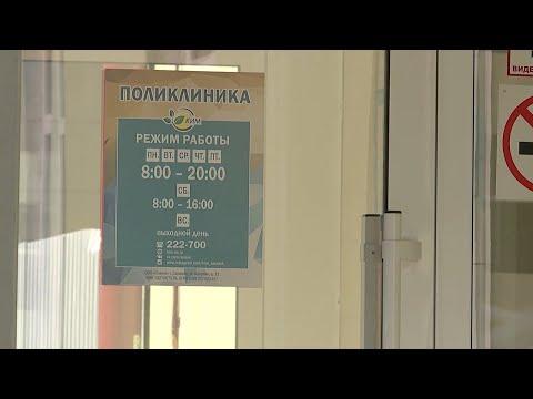 В Саранске открылась новая поликлиника «КИМ»