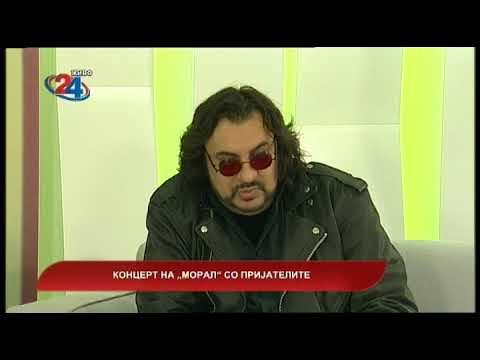 """Македонија денес -  Концерт на """"Морал"""" со пријателите"""