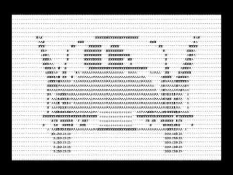 Dreams are my reality ( ASCII Art Animation )