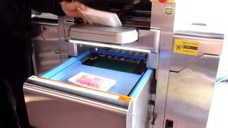 イシダ WM-EMZ・S 自動計量包装値付機(2)