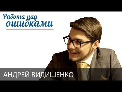 карен джангиров спасибо познакомил