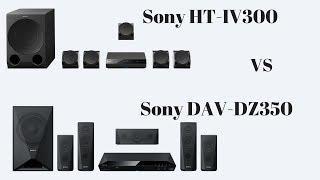 Sony HT IV300 vs Sony DAV DZ350 | 5.1ch 1000w Home Theatre comparison