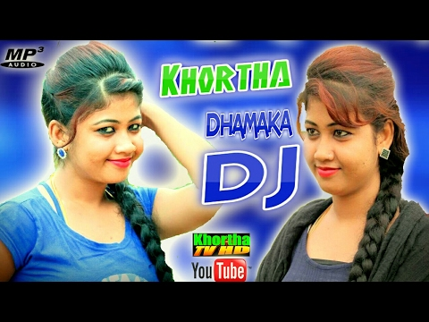 New Purulia Khortha DJ Mix Song