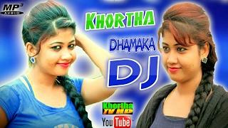 new-purulia-khortha-dj-mix-song