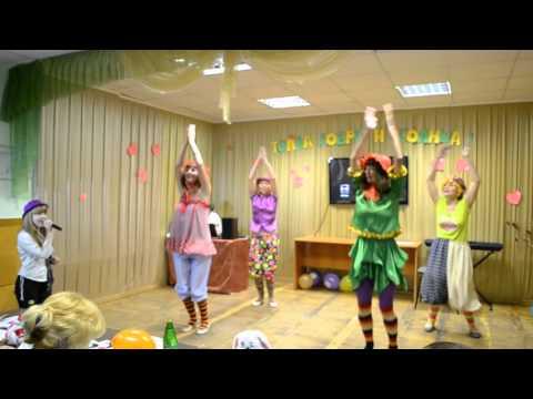 Скачать бесплатно mp3 песню Танец Гномики - группа