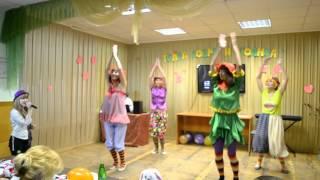 Конкурс профессионального мастерства, постановка танца под песню Барбарики .