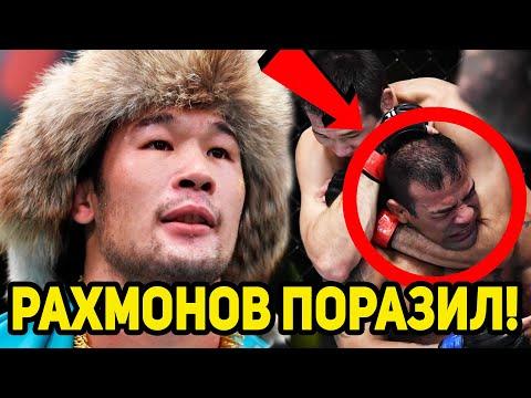 ШАВКАТ РАХМОНОВ РАЗНЕС МИШЕЛЯ ПРАЗЕРЕСА НА UFC VEGAS 30!