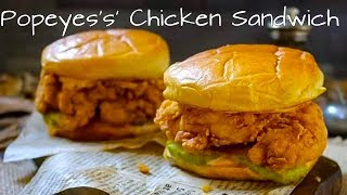 The Best Homemade Popeye&#39s Chicken Sandwich  Copycat
