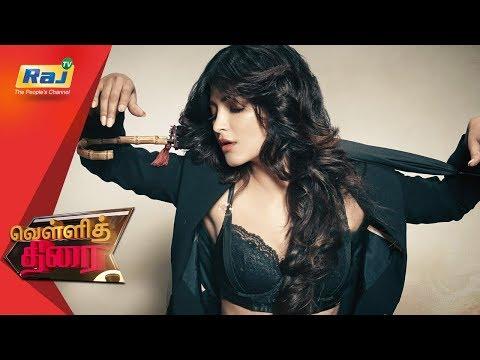 Vellithirai - Exclusive Cinema News   Dt-02.04.18
