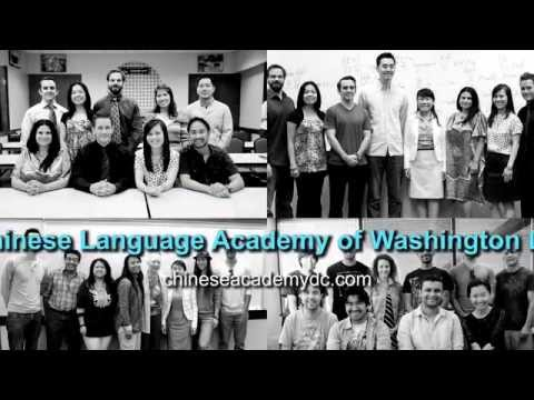 CLA16 Crash Course in Chinese Mandarin, Chinese Language Academy of Washington DC