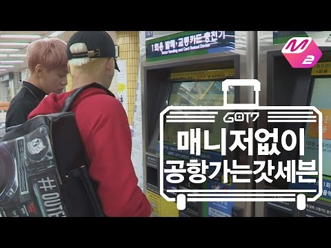 [GOT7's Hard Carry] Jackson&BamBam_Going to airport without manager Ep.1 Part 1