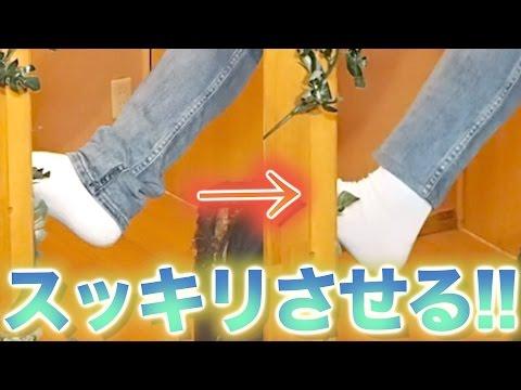 【簡単】購入したズボンが長かったら〇〇に行けば良い!?