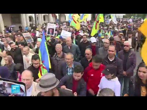 مسيرة احتجاجية في الرباط للمطالبة بإطلاق سراح معتقلي حراك الريف  - 13:56-2019 / 4 / 22