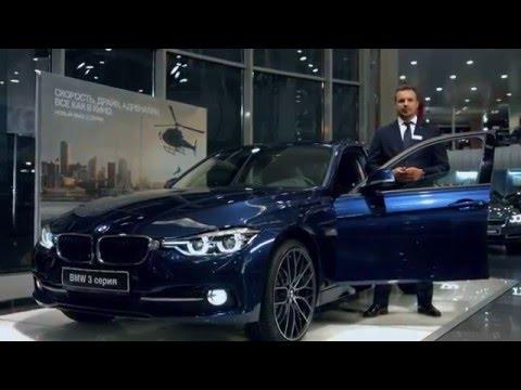 АВТОДОМ ПРЕДСТАВЛЯЕТ НОВЫЙ BMW 3 СЕРИИ.