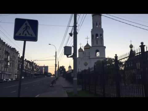 Путешествие в Брянск Виды города Брянска с дамбы Утро