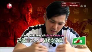 Tôi đi học đây Tập 1 – Going to School China