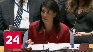"""США заявили, что имели полное право на удар по Сирии и готовы к """"дальнейшим действиям"""""""