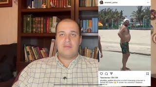 КИРКОРОВ ОПОЗОРИЛСЯ Слив видео Киркорова на отдыхе вызвал оторопь