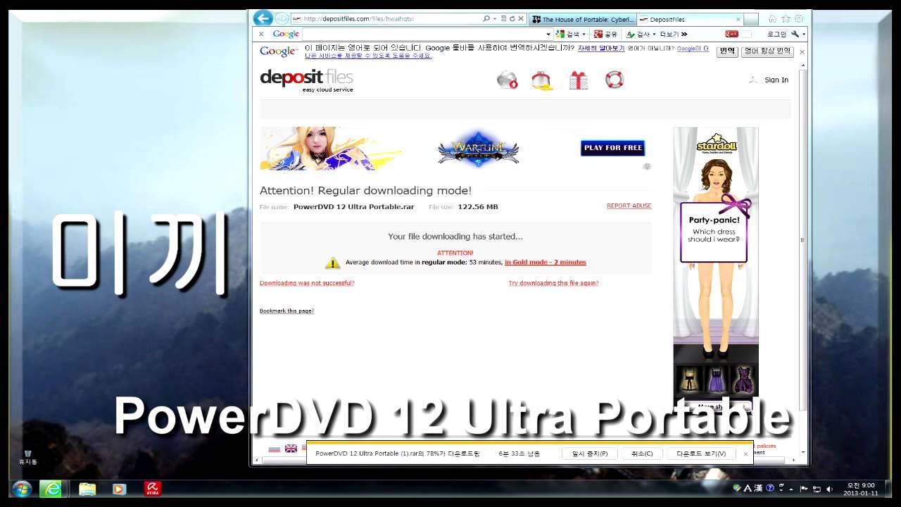 cyberlink powerdvd 11 portable