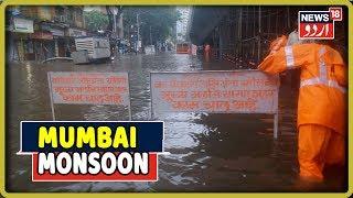 Mumbai Rains Schools Shut Trains Cancelled City Battles Heaviest Rain In 10 Years